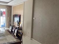 出售 华阳星城 124平 175万,精装 好楼层 满二年 随时看房自住保养好