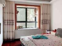 出售华阳星城2室2厅1卫99平米160万住宅