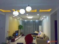 房东急售华侨花园舒适3室2厅2卫148平288万全新精装带车位,家电齐全拎包入住