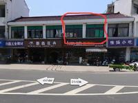 海运堤桔园小区门口歪果仁的2楼