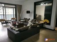 娄江新城 盛世一品 豪华装修大平层 160平 舒适 温馨 看房方便 诚心出售
