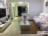 润业玲珑湾 218万 3室2厅2卫 精装修 低价出售,房主急售。