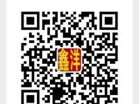 东港佳苑毛坯两房,价格实惠