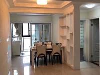 出售华源上海城三期精装3室2厅2卫132平三开间朝南南北通透,看房方便