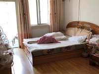 太平新村3室1厅1卫76平精装满5唯一130万可商