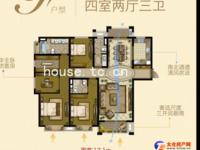 便宜抛售上海公馆4室2厅3卫191平满两年 372万可商 税少 欢迎来电
