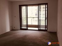 上海公馆 4室2厅3卫 空关毛坯 潜力超低价