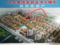 出售 东景瑞129平 毛坯 好楼层3房2卫 满屋唯一210万 随时看有钥匙
