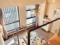 花样年幸福公寓 复式挑高60平 统一豪华装修 62万 可贷款 随时看房