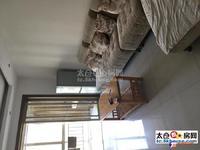 好房超级抢手出租,洋沙六村 1800元/月 2室2厅1卫,2室2厅1卫 精装修