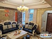 望府别墅9500元/月5室2厅3卫,豪华装修!
