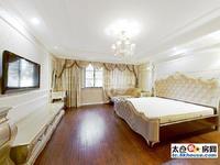 全新家私电器,景瑞荣御蓝湾13500元/月4室2厅3卫,精装修