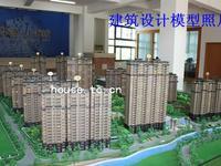 出售华源上海城三期精装修142平仅售220万随时看房满2年