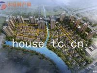海域天镜复式住宅产证150平四房三卫毛坯抛售,河景房 看房方便 有多套